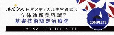 JMCAA 日本メディカル美容鍼協会