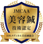 JMCAA 美容鍼 技術認定